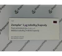 Земплар