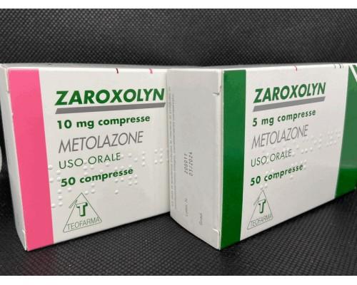 Зароксолин (Метолазон)
